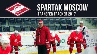 TransferTracker - Spartak 2017/2018
