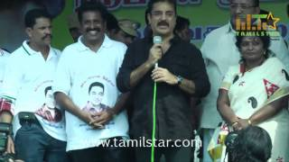 Kamal Haasan launches Madambakkam Lake Cleanup on his Birthday
