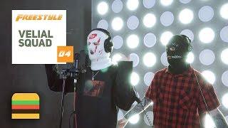 FFM Freestyle: VELIAL SQUAD | Фристайл под биты Кровосток, $uicideboy$, White Punk
