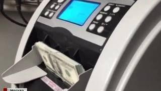 Черные банкиры обналичили более 10 миллиардов рублей