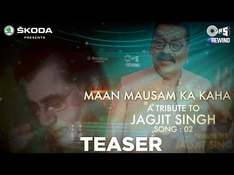 Maan Mausam Ka Kaha (Teaser) | Hariharan | Tips Rewind: A Tribute To Jagjit Singh | Shameer Tandon