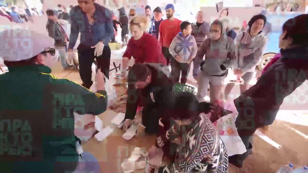 Tρόφιμα και είδη πρώτης ανάγκης στους πληγέντες στην Μάνδρα Αττικής