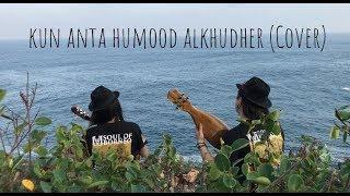 Kun Anta - Humood AlKhudher (Cover Sape X Guitarlele) Uyau Moris