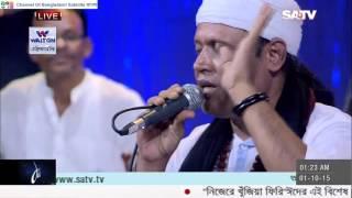SA TV LIVE Fakir Shabuddin SONGS 2016 & Ore Jene shune sadhur