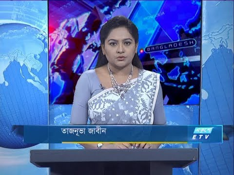 07 PM News || সন্ধ্যা ০৭ টার সংবাদ || 01 April 2020 || ETV News