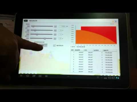 Video of 스마트재무설계(Tab 8.9, 10.1)