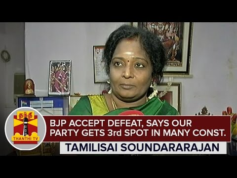 BJP-accept-defeat-says-Our-Party-gets-3rd-Spot-in-Many-Constituencies--Tamilisai-Soundararajan