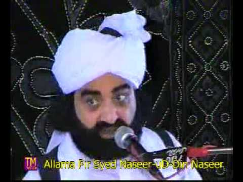 Pir Naseeruddin Naseer - BEST SPEECH OF MY PIR SHAB..................................