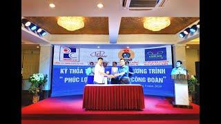 """LĐLĐ thành phố Uông Bí: Ký thỏa thuận hợp tác """"Phúc lợi cho đoàn viên công đoàn"""""""