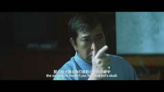 Nonton Infernal Affairs Ii Trailer  With Chi Eng Subs  Film Subtitle Indonesia Streaming Movie Download