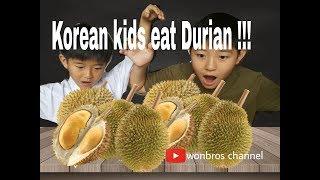 Video Korean kids eat Durian MP3, 3GP, MP4, WEBM, AVI, FLV Mei 2018