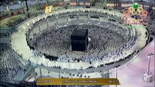 صلاة الفجر - الشيخ عبدالله الجهني - المسجد الحرام - الجمعة 3 ذو القعدة 1435