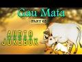 Rajasthani New Devotional Song | Gau Mata | Part 2 | Moinuddin Manchal | AUDIO JUKEBOX