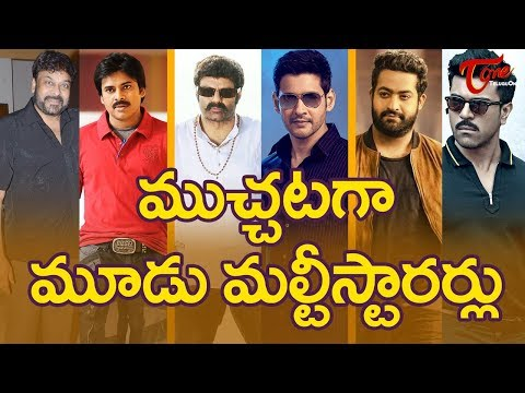 Three Prestigious Multistarrers Movie Buffs Eagerly Waiting For