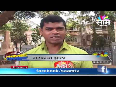 starcast - Saam TV Marathi is GEC channel run by Pune based Sakaal Media group.