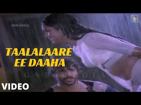 Video Archana Kannada Hot Rainy Video Song    Taalalaare Ee Daha    Ravichandran Hit Songs Full  HD download in MP3, 3GP, MP4, WEBM, AVI, FLV January 2017