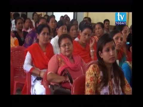 (योजना छनोट पक्रियालाई चाडै टुंगाउने : धनगढी उप–महानगरपालिकाका Dhangadhi Upmahanagarpalika - Duration: 90 seconds.)