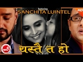 New Nepali Song | Yestai Ta Ho - Manish Raj Pandey | Ft.Suraj Singh Thakuri & Sanchita Luintel