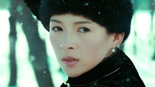 THE GRANDMASTER | Daughter Of The Master