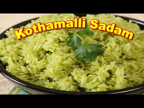Kothamalli sadam coriander rice recipe in tamil know how to cook tasty south indian variety rice kothamalli sadam or coriander rice recipe explained in tamil language best for lunch time food subs forumfinder Image collections