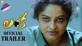 Lanka Movie Trailer Raasi Sai Ronak Ena Saha