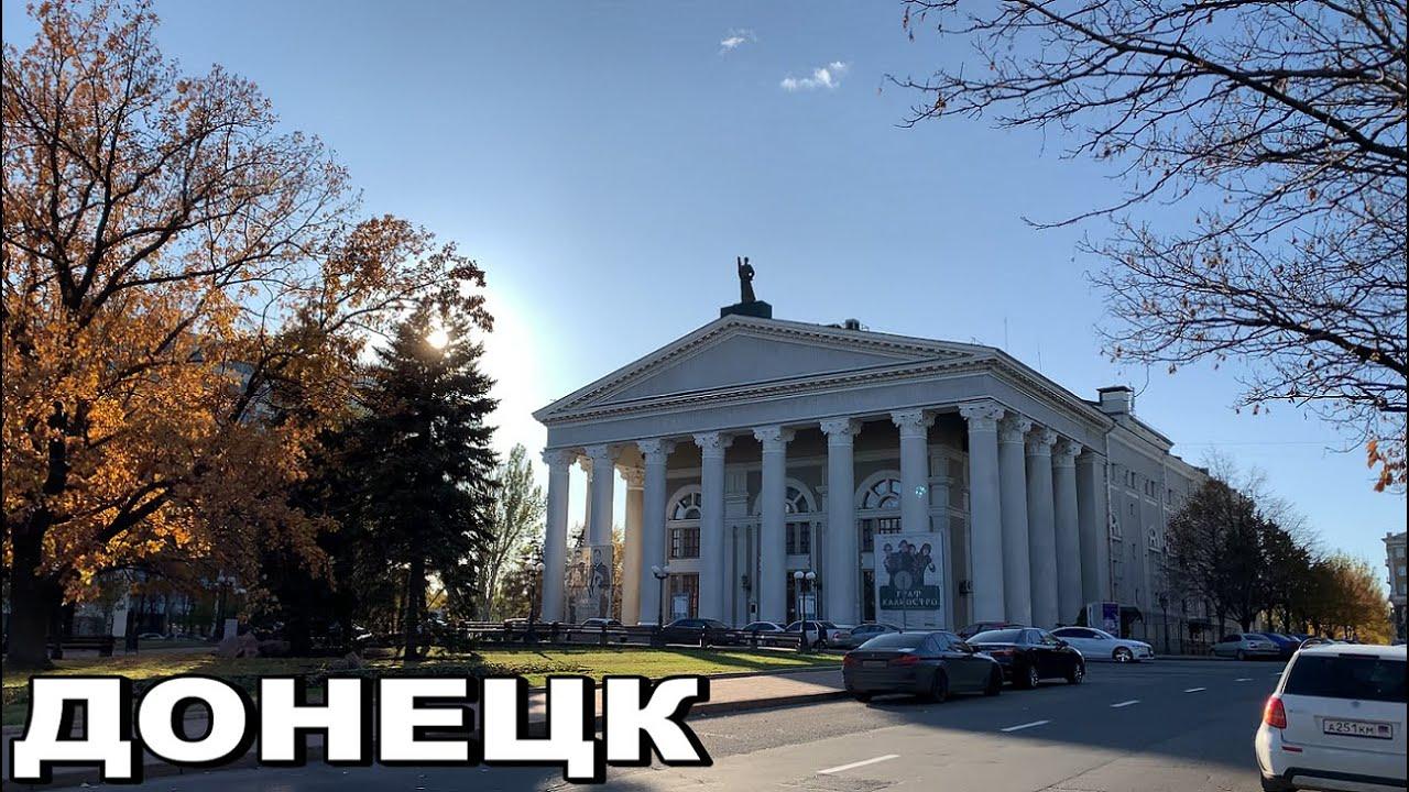 Один день из жизни людей на Донбассе за 3 минуты