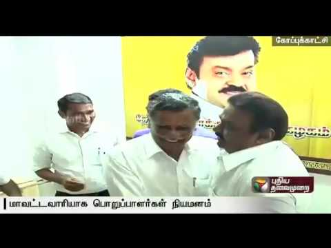 Would-the-DMDK-contesting-along-in-the-local-body-elections