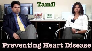 Preventing Heart Disease - Tamil