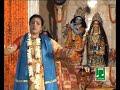 Shri Krishner Astottara Satanam Part 2   Bengali Bhakti Video   Niyati Bhattacharya   Lohori Audio