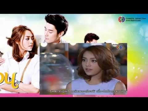 Dao Kiang Duen 9 1 part 1 เสน่หาสัญญาแค้น ตอนที่   Sanaeha Sanya Kaen   กรกฎาคม (видео)