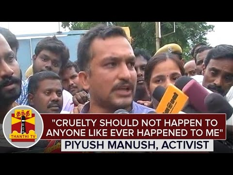 Cruelty-should-not-happen-to-anyone-like-ever-happened-to-me--Piyush-Manush-Thanthi-TV