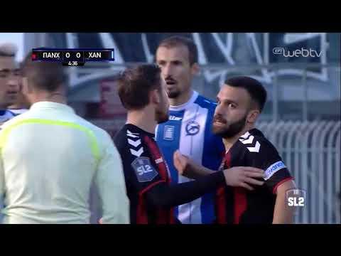 Super League 2: ΠΑΝΑΧΑΪΚΗ – ΧΑΝΙΑ | ΑΓΩΝΑΣ | 09/12/2019 | ΕΡΤ