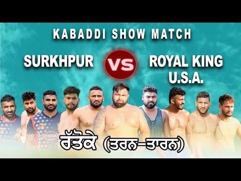 Rattoke (Tarn-Taran) Kabaddi Show Match 11 May 2019