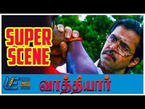 Video Vathiyar - Super Scene 7 | Arjun | Mallika Kapoor | Prakash Raj | Vadivelu download in MP3, 3GP, MP4, WEBM, AVI, FLV January 2017