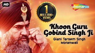 Video Khoon Guru Gobind Singh Ji -  Giani Tarsem Singh Moranwali (IGMDJ) MP3, 3GP, MP4, WEBM, AVI, FLV Maret 2019
