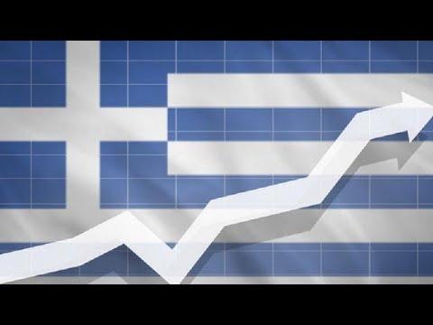 Ανάπτυξη 2,3% με αύξηση εξαγωγών, μείωση κατανάλωσης-επενδύσεων…