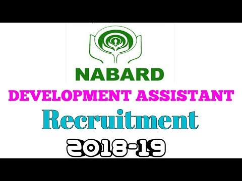 NABARD DEVELOPMENT ASSISTANT RECRUITMENT 2018-19