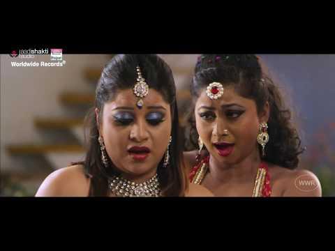 Video 020 Gavne Se Pehle Gadiya  Anara Gupta & Glory Mohanta   BHOJPURI HOT SONG 4 13min hd download in MP3, 3GP, MP4, WEBM, AVI, FLV January 2017