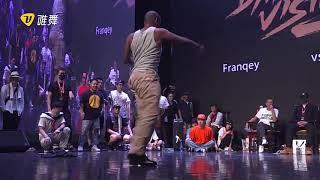 Franqey vs Poppin DS – Dance Vision vol.6 Best 16