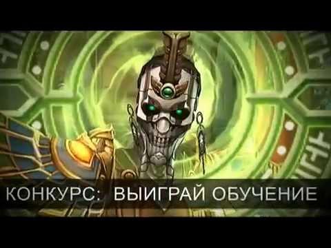 Наталья Брынцева о skyforge