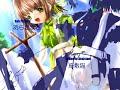 永遠のアセリア-The Spirit of Eternity Sword-