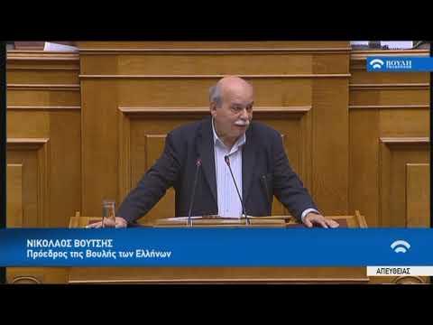 Ομιλία του Προέδρου της Βουλής(Στήριξη πληγέντων/Αποκατάσταση ζημιών από τις πυρκαγιές)(15/11/2018)