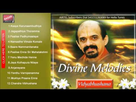 Video Divine Melodies.  Namasthe Vimale Komale.  Vidyabhushana download in MP3, 3GP, MP4, WEBM, AVI, FLV January 2017