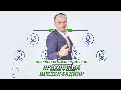Greenleaf Узбекистан  Презентация компании Гринлиф