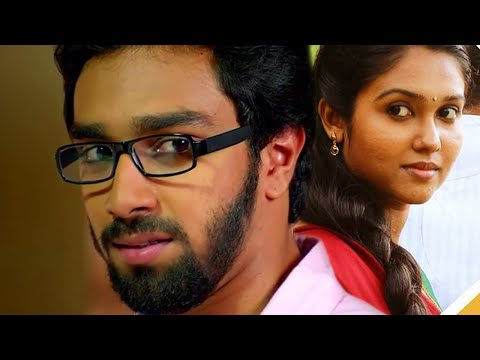 New malayalam full movie 2017   Balu Varghese   Ajas   New release 2017   with subtitles