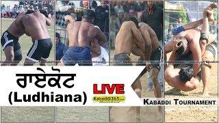 🔴 [Live] Raikot (Ludhiana) Kabaddi Tournament 06 Mar 2018