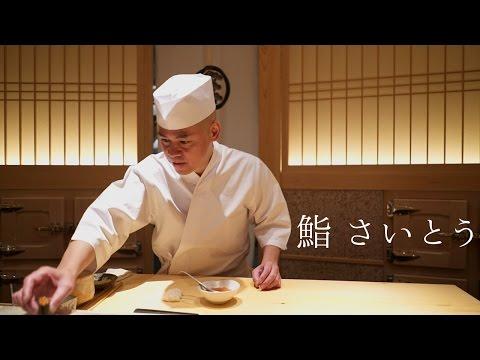 Meet Tokyo's Master Sushi Chef