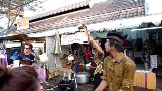 The Thai Tea Master