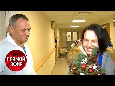 Первое интервью девушки которой муж отрубил кисти рук. Анонс. Прямой эфир от 22.01.18 - DomaVideo.Ru