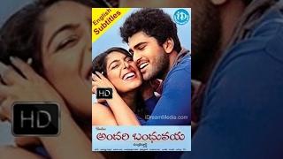 XxX Hot Indian SeX Andari Bandhuvaya Telugu Full Movie Sharvanand Padma Priya Chandra Siddhartha Anoop Rubens .3gp mp4 Tamil Video